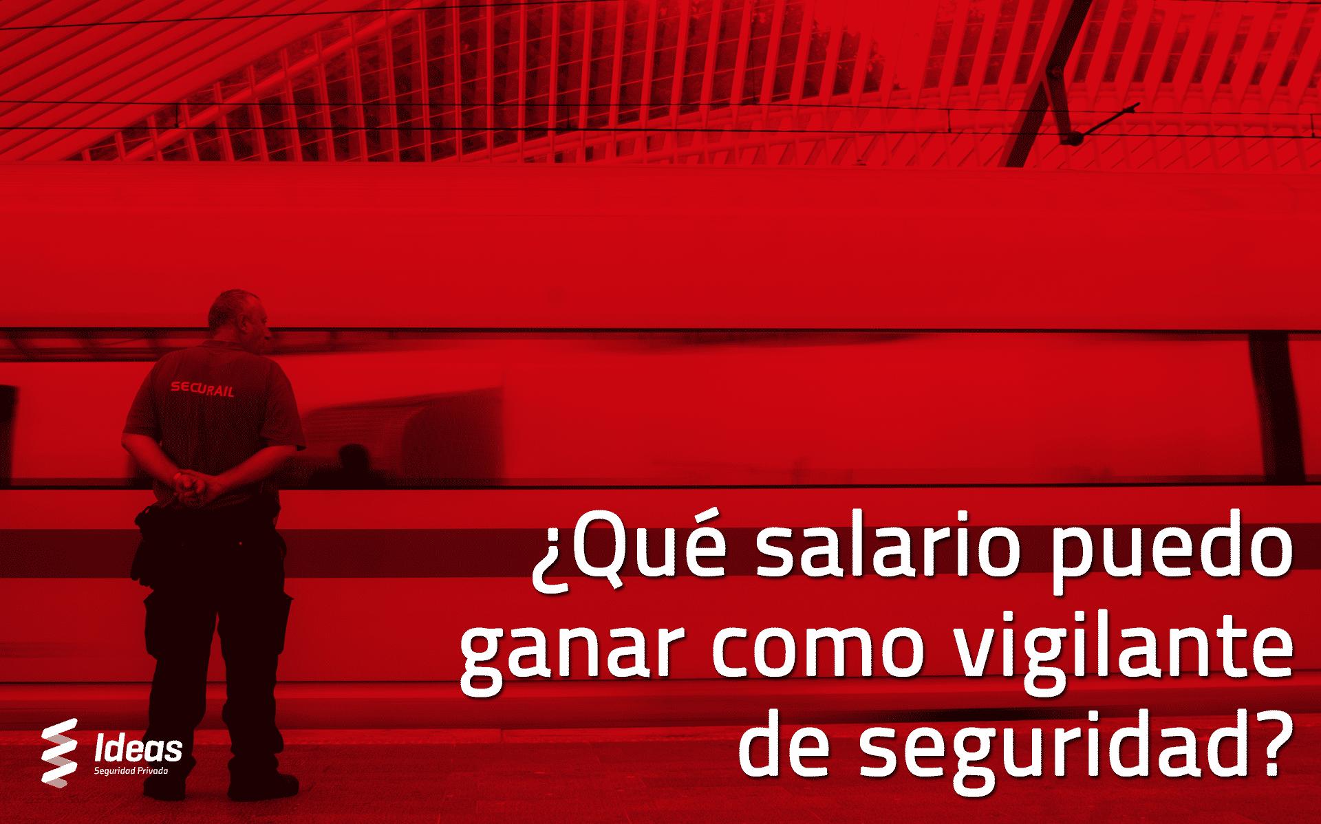 ¿Cuál es el salario de un Vigilante de Seguridad?